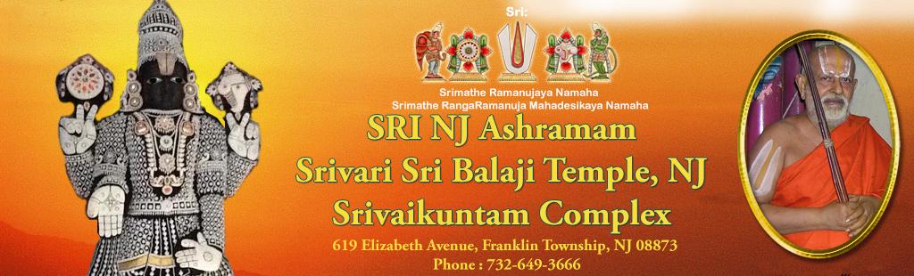 Srivari Sri Balaji Temple > Our Temple > FAQ