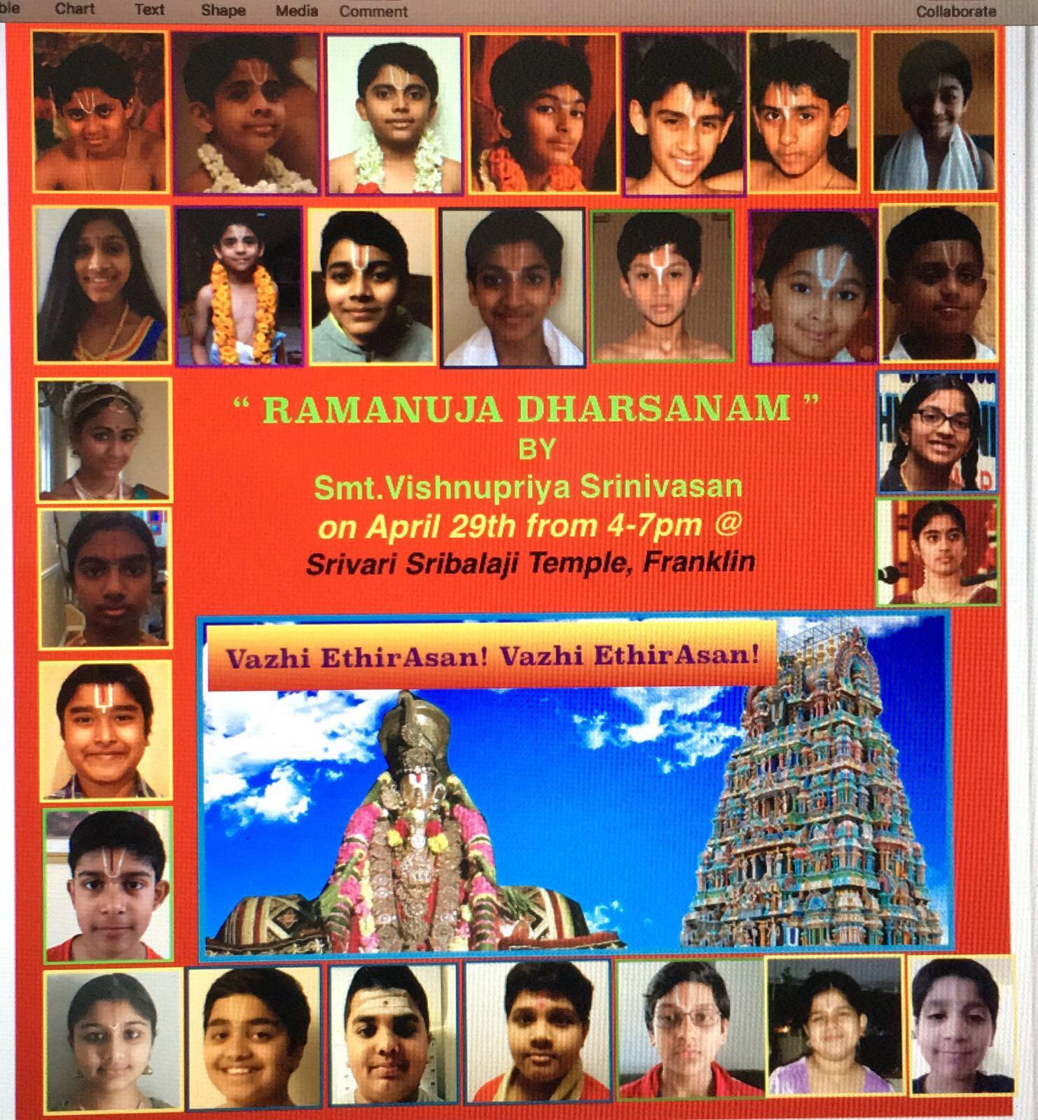 Ramanuja Dharsanam